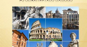 descubriendo-la-arquitectura-romana